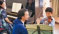 藤沢ゆかりの音楽家に学ぶ
