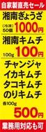 満腹500円ランチに舌鼓