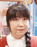 浅井 祥子(さちこ)さん