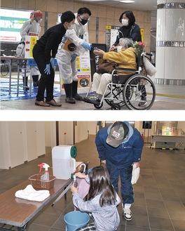 湘南台駅地下広場の除菌活動(上)、市内公民館では殺菌水を配布中。写真はFプレイスでの様子