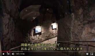 江の島岩屋の観光動画。歴史や見どころも紹介される