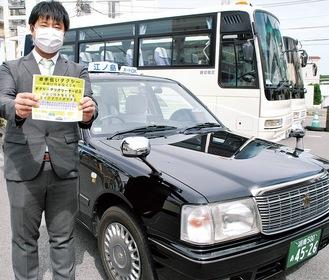 「タクデリ」を開始した江ノ島タクシーの飯森さん