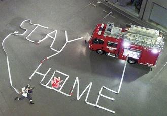 消防用20mホース4本を使って作成した「STAY HOME」(=南消防署提供)