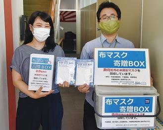布マスクの回収ボックスと桜井さん(右)