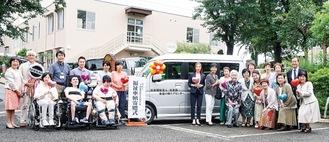 共済会から光友会へ車両が寄贈された
