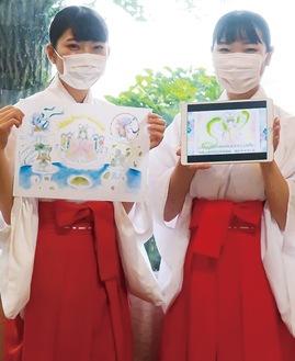 動画「江島縁起」の画面と原画を持つ飯塚さん(左)と伊藤さん
