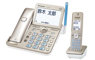 対象になる電話機の一例(画像はパナソニック製)
