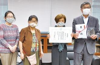 感謝状をもつ小澤さん(右から2番目)