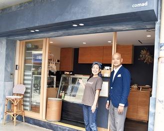 鵠沼海岸にオープンした「comad」。事業主の穴水さん(右)と店長の廣田さん