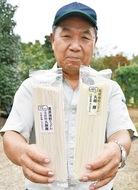 藤沢小麦の細うどん発売