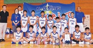 男子地区優勝のK.O kings