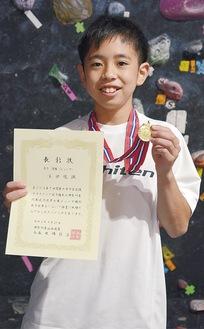 県優勝のメダルと賞状を手にする濱田君