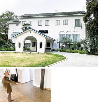 緑色の屋根と南欧風の佇まいが特徴的な建物外観(上)と施設内を紹介する宮田さん