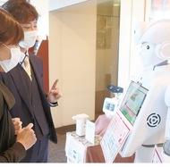 ホテルでロボットがお迎え
