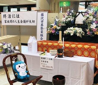 地元葬儀社が祭壇を設置