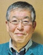 高橋 孝夫さん