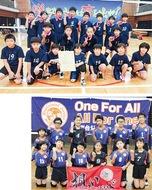 市内2チーム銅メダル
