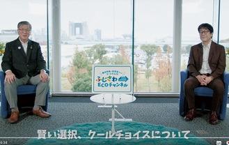 対談する鈴木市長と松任谷さん(右)