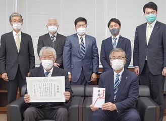感謝状を手にする橋本理事長(前列左)