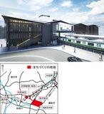 「村岡新駅」32年頃開業へ