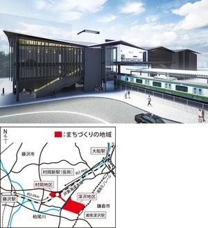 村岡新駅(仮称)の現時点での完成イメージ(上/市提供)と新駅の位置図