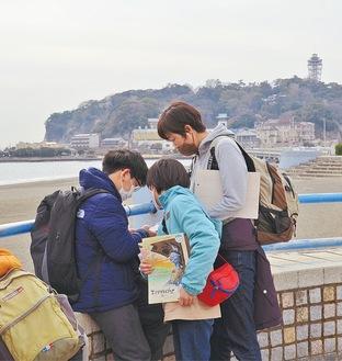 江の島周辺で謎解きゲームに参加する小学生ら