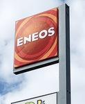一般的に目にするエネオスの看板
