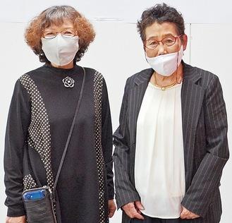 設立メンバーの野副代表(右)と鷲尾さん