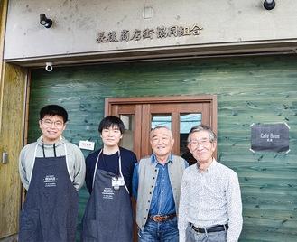 カフェを紹介する(左から)一ノ瀬智裕さん、佐伯さん、岩月徹理事長、山村副理事長