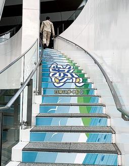 設置された「海の階段」