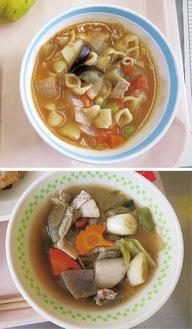 給食で提供された「ごしょミネストローネ」(上)と「ごしょみ汁」