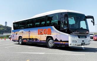 運行に先立って報道関係者に公開されたラッピングバス(=7日、片瀬海岸)