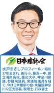 「村岡新駅」 将来性ありとは言えず!