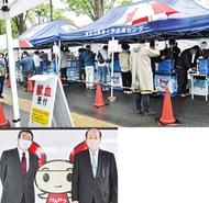 県内最大級 500人超が献血