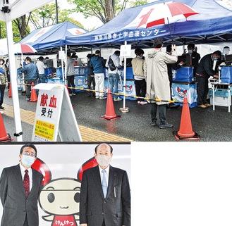 悪天候にもかかわらず多くの人が訪れた会場(上)。最上勧進元(右)と藤崎所長