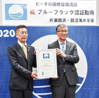 ブルーフラッグの取得を鈴木市長に報告する森井理事長(左)