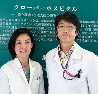登壇する若木医師(左)と引野医師