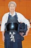 77歳で剣道7段に合格