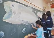 クラス団結 黒板アートで