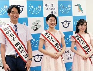 海の王子に選ばれた三浦さん(左)と海の女王の齋藤さん(中)、五百住さん