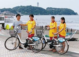 提供された電動アシスト付き自転車