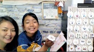 折り紙の折り方をライブ配信した親子
