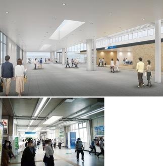 小田急改札口から南口を望むイメージ(上)と現況写真(いずれも市提供)