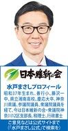 日本の未来…経済成長と人づくりを!