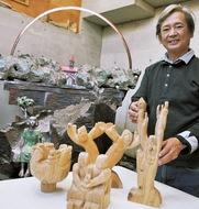 「触れる彫刻展」続け30回
