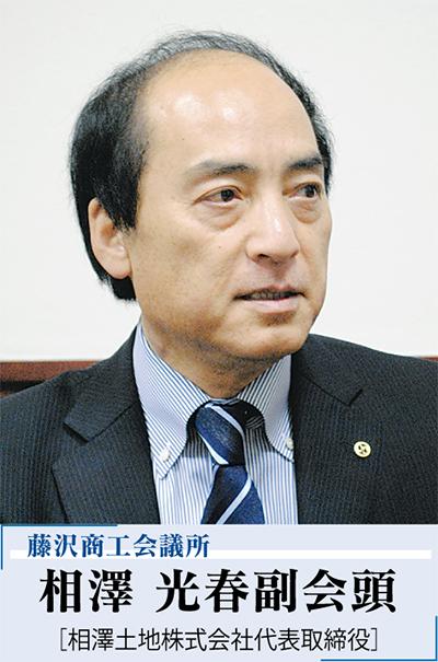 藤沢地区の経済動向