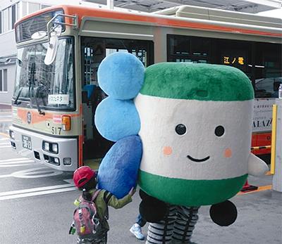 鎌倉市境に新営業所