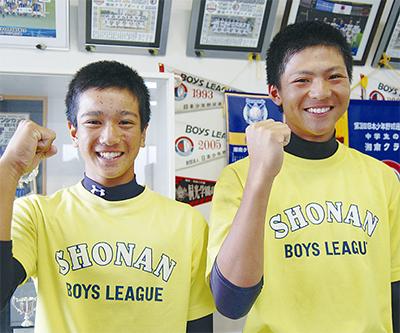 2選手が日本代表に
