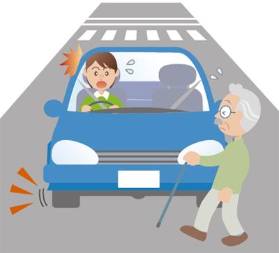 シニア交通安全スクール