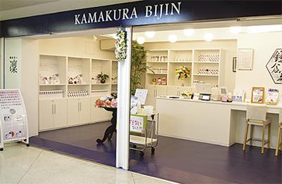 高級洗顔石鹸「凜(りん)」販売中